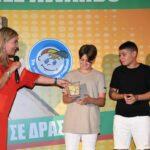 Βράβευση του Μουσικού Σχολείου Ρεθύμνου στα Βραβεία YouSmile Awards