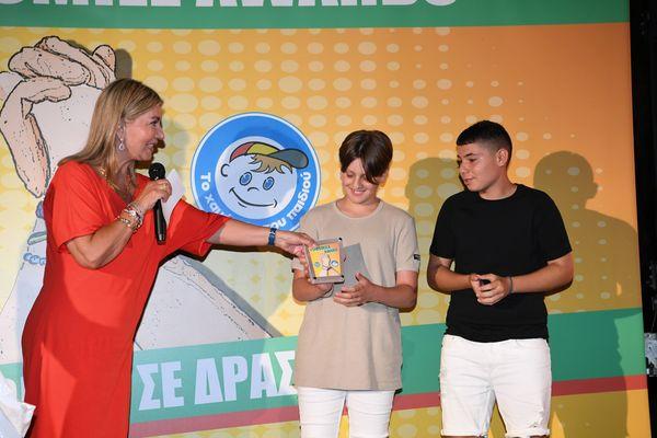 Βράβευση του Μουσικού Σχολείου Ρεθύμνου στα Μαθητικά Βραβεία YouSmile Awards